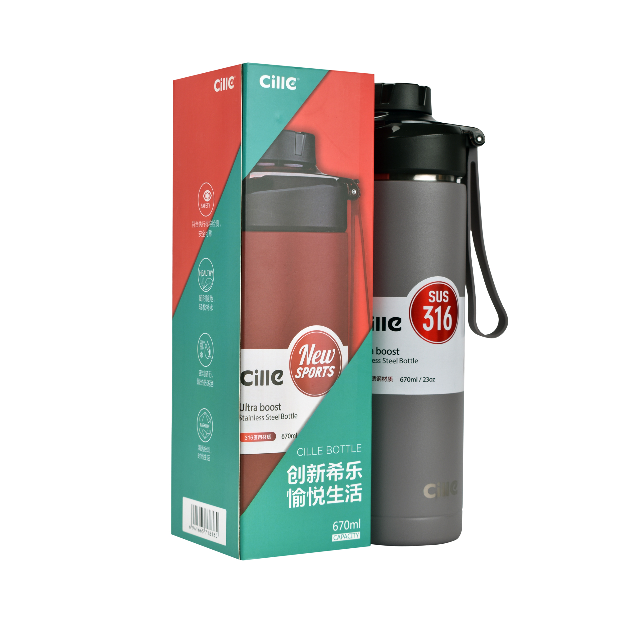 CILLE XB-19125 STEEL BOTTLE HOT&COLD THERMOS VACUUM FLASK BOTTLE 670ML
